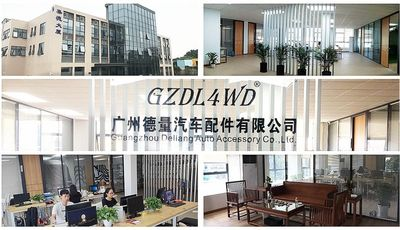 Guangzhou Deliang Auto Accessory Co., Ltd.